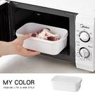 密封盒 保鮮盒 收納盒 可微波 塑料盒 分裝盒 食品收納盒 D 置物盒 純白微波保鮮盒【P301】MYCOLOR