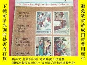 二手書博民逛書店China罕見Philately No.2 MARCH 1983
