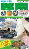 (二手書)自由行:越南2012-13