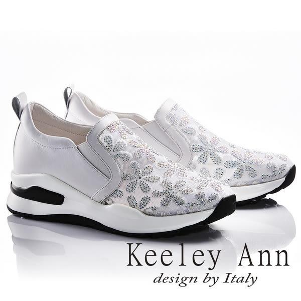 ★2018春夏★Keeley Ann氣質甜美~水鑽花瓣透膚真皮軟墊休閒鞋(白色) -Ann系列