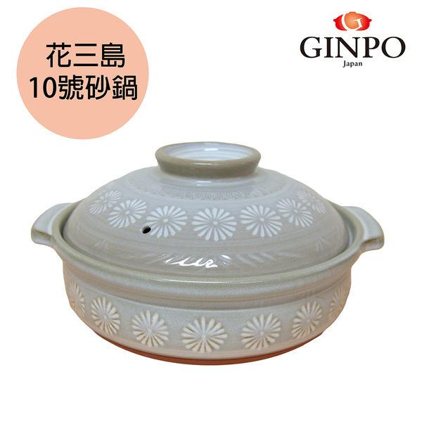 【Ginpo銀峯】 日製萬古燒|花三島砂鍋陶鍋-拾號4L (約5~6人份適用)