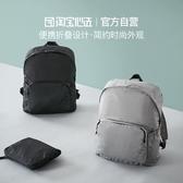 歡慶中華隊尼龍後背包淘寶心選尼龍可折疊後背包男女學生背包旅行包書包大容量休閒時尚