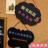 寫字板 立式掛墻廣告粉筆字木質裝飾吧臺開店廣告牌JD BBJH