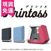 日本 Printoss 手機相片列印機 拍立得列印機 印相機 神奇拍立得 隨身印相機 TAKARA Tomy