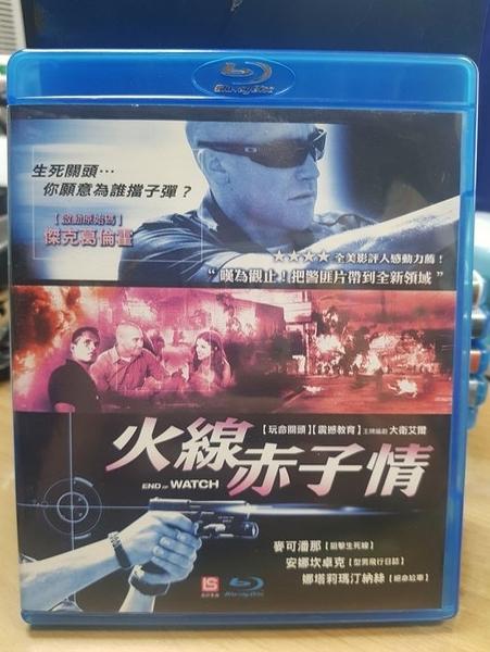 挖寶二手片-TBD-009-正版BD-電影【火線赤子情】-藍光影片(直購價)