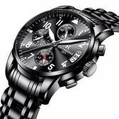 手錶男 精鋼殼鋼帶多功能鋼錶圓形石英針商務《印象精品》p149