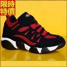 內增高鞋新款氣質-典型美觀平底休閒男鞋子3色53e4【巴黎精品】