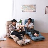 沙發坐墊-單人休閑折疊椅宿舍可拆洗榻榻米臥室陽臺舒適床上靠背椅【完美生活館】