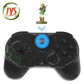 【NS Switch】任天堂 周邊 JYS 無線迷你手把 黑色(JYS-NS165)