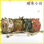 [百姓公館] 手工diy背景藤條裝飾繩子材料聖誕節禮物