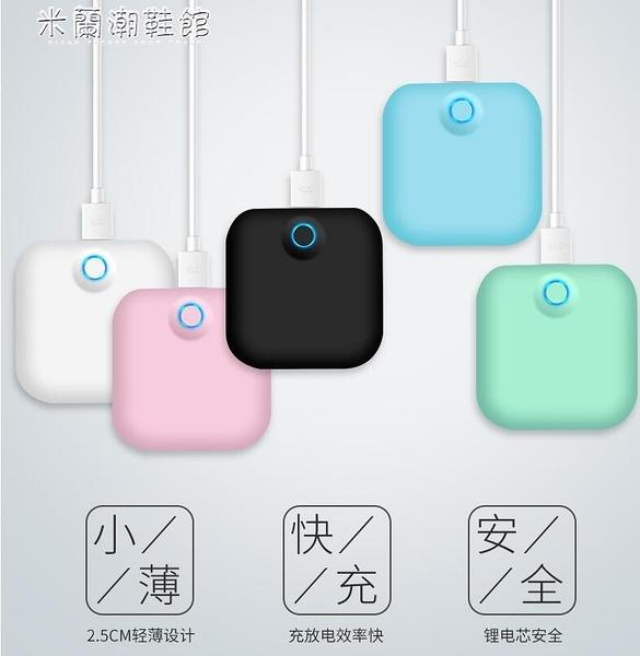 行動電源YM-20000M超薄大容量毫安便攜可愛蘋果沖手機oppo華為vivo小米通用型 米蘭潮鞋館