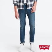 Levis 男款 510 緊身窄管牛仔褲 / 復古淺藍 / 彈性布料