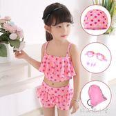 兒童女孩中大童連體公主平角裙式可愛韓國防曬小孩女童分體游泳衣 好再來小屋