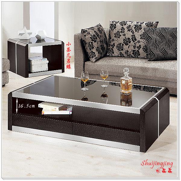 【水晶晶家具/傢俱首選】亞斯坦130cm黑色實木貼皮強波大茶几~~小茶几另購 JM8269-2