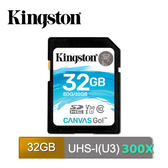 SDG/32GB  Kingston Canvas GO! SDHC UHS-I (U3)(V30) 32GB 記憶卡