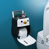 紙巾盒廁所紙置物架壁掛式防水卷紙筒【櫻田川島】