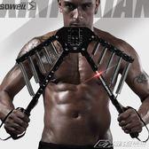 健身器材家用臂力器60kg臂力棒20擴胸50拉力鍛煉訓練胸肌練臂肌男  潮流前線