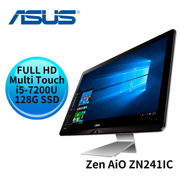 ASUS 華碩 Zen AiO ZN241IC i5-7200U GeForce 940MX 10點觸控螢幕 All-in-One 電腦 (ZN241ICGT-720RA001T)