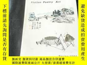 二手書博民逛書店Chinese罕見Literature Summer 1985.