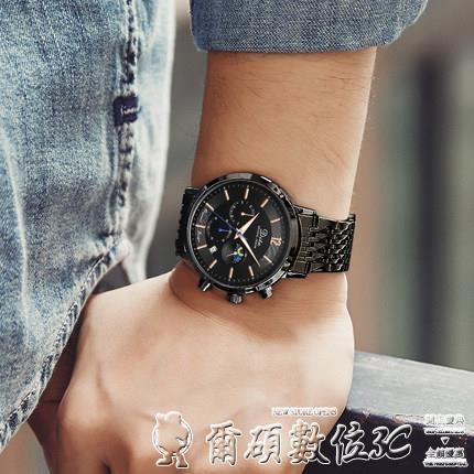 特賣機械手錶迪塔概念全自動機械表潮流韓版網紅夜光石英男表防水學生男士手錶