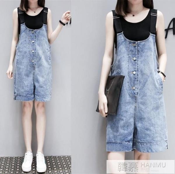 2021夏新款韓版牛仔吊帶褲單排扣寬鬆顯瘦闊腿連體褲直筒背帶短褲 母親節特惠