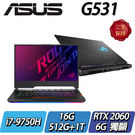 【ASUS華碩】ROG  G531GV-0031A9750H   ◢15.6吋頂級電競機 ◣