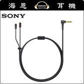 【海恩特價 ing】日本 SONY MUC-M12NB1 均衡纜線 1.2 M 適用於 XBA-Z5、A3、A2、N3AP、N1AP