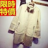 女夾克外套 羊羔毛率性大氣-麂皮絨拼接中長款外套 3色65ad32[巴黎精品]