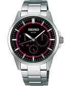 SEIKO 風行者太陽能全日曆腕錶-桃紅/黑 V14J-0AX0R