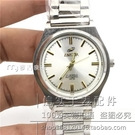 老人手錶老式英格手錶中老年人防水不銹鋼石英錶日本機芯電子錶男士腕錶 快速出貨