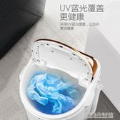 TCO洗脫一體嬰兒童小寶寶迷你洗衣機小型微型單桶宿舍半全自動 YDL