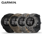 [富廉網]【GARMIN】INSTINCT TACTICAL 本我系列 軍事戰術版 智慧腕錶