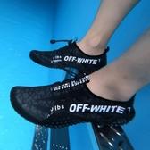 速干夏季游泳鞋男防滑沙灘鞋軟鞋成人涉水鞋大碼4748涼鞋男洞洞鞋