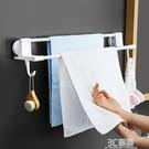 毛巾架免打孔衛生間毛巾桿浴巾架子吸盤式浴室掛架雙桿毛巾置物架 3C優購