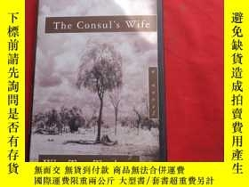 二手書博民逛書店The罕見ConsuI s wifeY179070 The ConsuI s wife The ConsuI