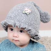 嬰兒帽子秋冬寶寶帽子1-2歲男女童帽套頭帽冬帽毛線帽保暖冬季 居樂坊生活館