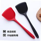館長推薦☛食品級硅膠鍋鏟硅膠鏟子不粘鍋專用不傷鍋