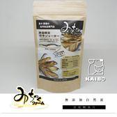 日本MichinokuFarm長尾鱈魚片