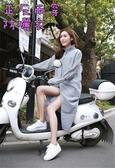 現貨-騎車防曬衣 防塵 防紫外線 條紋襯衣 女上衣長袖包手【G003】『蕾漫家』