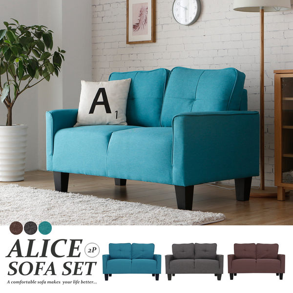 布沙發 二人沙發 愛麗絲地中海風格優雅雙人沙發-3色 / H&D 東稻家居