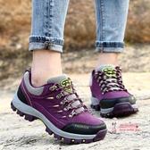 登山鞋 夏季登山鞋女鞋防水徒步鞋防滑運動鞋旅游鞋戶外鞋透氣男鞋爬山鞋 3色 35-40