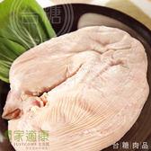 【台糖優質肉品】豬肚 x1盒 _台糖安心肉品 健康豬肉 瘦肉精out