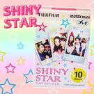 【過期促銷.2件每盒180】富士 instax mini 星星 拍立得 底片 shiny star FUJIFILM