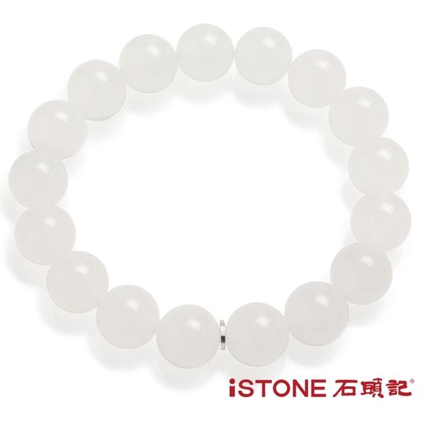 京白玉手鍊-品牌經典-12mm 石頭記