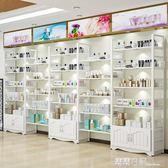 貨架展示架置物架多層自由組合超市美容鞋架貨架產品化妝品展示櫃 露露日記