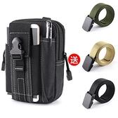 戰術包 多功能穿皮帶腰包6.5寸手機包男戶外運動包防水跑步掛包戰術腰包 宜品
