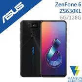 ASUS ZenFone 6 ZS630KL 6G/128G 迷霧黑 智慧型手機【葳訊數位生活館】