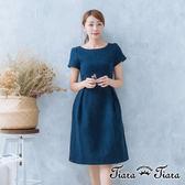 【Tiara Tiara】純色壓摺紋包裙羊毛洋裝(藍/灰/黃)