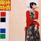 和服外套-七分袖純色寬鬆日式和風防曬女罩衫5色68af5【時尚巴黎】