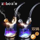 ZOBO水煙壺全套多重過濾水煙斗水煙嘴水...